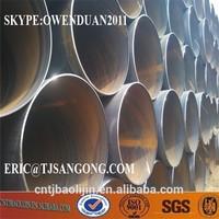 API 5L sprial tube for transfer petroleum&coal gas