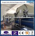 عملية معالجة مياه الصرف الصحي نزح المياه حمأة معدات للصناعات