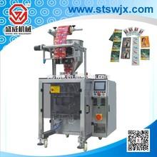 SW-1528 automatic liquid packing machine price, liquid package machine, price automatic liquid packing machine
