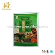 Reaseable plastic food packaging bag