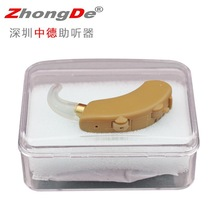 2015 New Design analog sound amplifier hearing aids