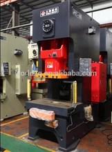 200 ton scrap metal press machine