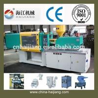 Ningbo Haijiang low cost injection molding machine