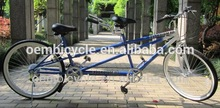 China made 26 inch 18 speed steel frame tandem bike
