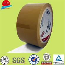 china bopp acrylic supper clear transparent 144mm bag sealing tape