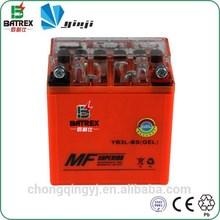 Chongqing Batrex Long life Deep Cycle 12v Gel Battery for YB3L-BS