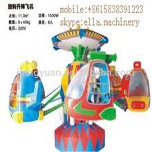 Fiberglass small rotating airplane for amusement park ride