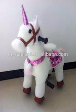Peluş at/özel doldurulmuş hayvan oyuncak/at eşek çiftleşme belgesel