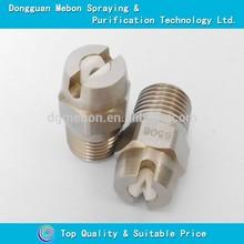 ceramic core flat spray nozzle,acid resistance flat fan nozzle