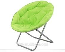 2015 Hot Sale Home Folding Chair Moon Chair