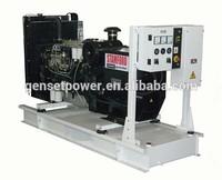 DongGuan 12kva Hot Sale Water Cooled Diesel Generator With Perkins Engine