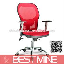 D01 High Quality modern european furniture