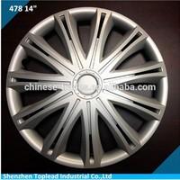New Design Silver 14 inch Plastic Car Wheel Covers ,High quality Universal Plastic Car Wheel Cover