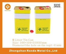 Paint use can chemical oil use can 5L Rectangular metal tin can