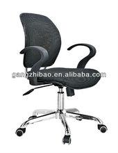 GangZhiBao Staff Chair AB-212C