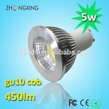 LED residential lighting 5w 6w gu10 led bulb 550 lumen 2700~6500k warm white/cool white