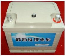 12V LifePO4 Super Auto Start Car Battery
