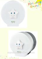 China polular large roll paper towel dispenser manufacturer YK2088