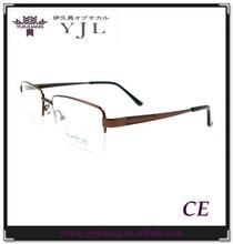 2015 latest spectacles mens eyeglasses frames