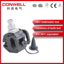 6KV underwater test insulation piercing connector cable joint with resin