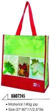 PP lamination bag