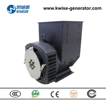 AC Brushless Generator Without Diesel Engine low rpm alternator