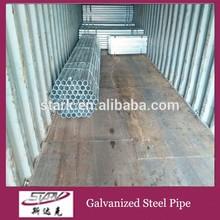 Mild steel price per kg straight seam welded steel tube