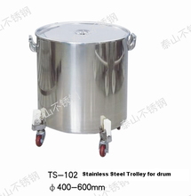 stainless steel trolley for drum
