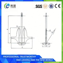 New Style Marine Anchor Bow Roller