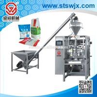 manufacturer chilli powder and packing machine, chilli powder package machine, chilli powder packing machinery
