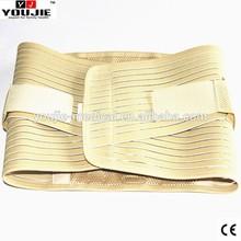 Breathable waist support belt, back protection belt for men only