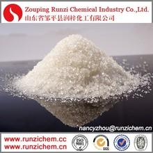 High Purity 98% Sulfur 23% 24% Ammonium Sulphate