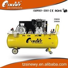 2080A High Quality air compressors