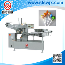 SW-300 autmatic lollipop packing machine, lollipop packaging machine, lollipop wrapping machine