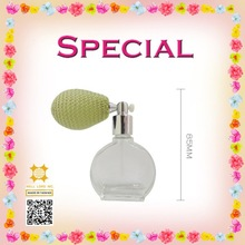 New zealand natural solid mini aroma powder pump sprayer