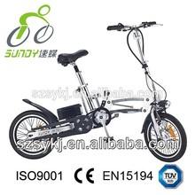 16 inch sports folding electric bike dual motor for sale