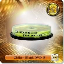 Blank Media Dvd+/-R Super Disc Dvd Citroen C4 Dvd Can Bus