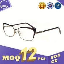 Cassius Eyewear, glass, changeable temple eyeglasses frame