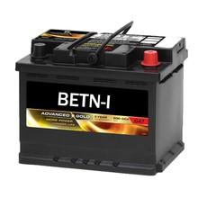 Calcium Car Batteries 12V 60AH 58500