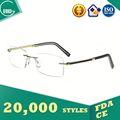 Gafas invision, lenscrafters gafas, vasos de la radiación