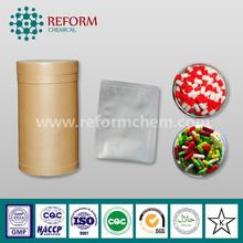 N-Acetyl-L-Cysteine (NAC) CAS NO:616-91-1 high purity best price Best price Tryptophan//Serine//Valine//Leucine//Carnitine//BCAA