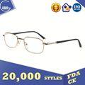 Drôles de lunettes de lecture, meilleur ordinateur lunettes de lecture, lunettes de lecture en ligne