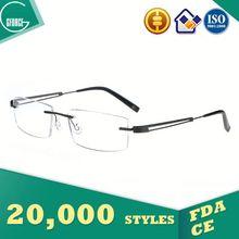 Eyeglass Retailers, super focus glasses, fashion clear eyeglasses