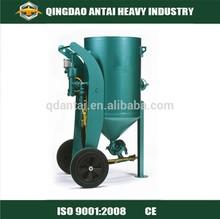 Pressure Sand Blast Machinery/Sandblasting Tank/Cylinder/Sand Blasting Pot