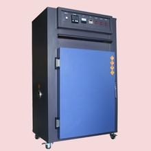 Customized Large Volume High Temperature Precision Oven