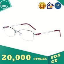 Best Designer Glasses, christmas ornament, optical lens blanks