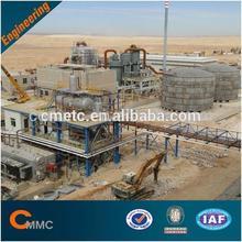 sulfuric acid production line / sulphuric acid plant / sulphuric acid machinery/ Sulfuric Acid Machinery /H2SO4 Plant