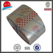 china Self adhesive tapes