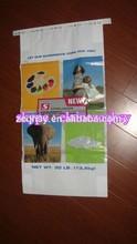 customed design 30LB animal feed bag / pp woven animal food sack and bag 50 LBS /25 LB animal feed bags