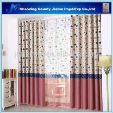 2015 latest curtain design 007 hight quality fashional printed curtain